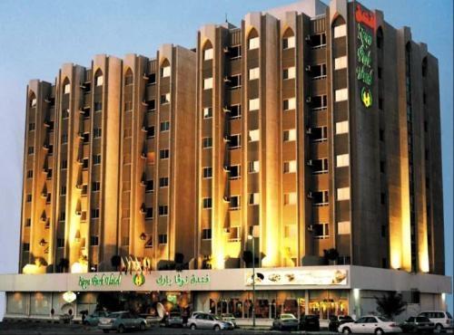 NOVA PARK HOTEL 4*