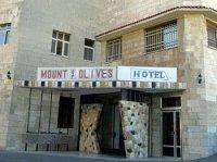 Mount of Olives 3*