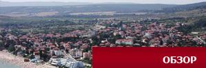 Готелі Болгарії