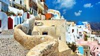 Документи для візи у Грецію