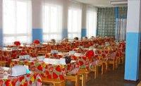 Дитячий табір Піонер