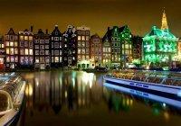 "Тур ""Новий рік у Голландії"" від 235 Є"