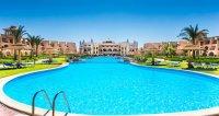 Гарячі путівки, тури в Єгипет (Хургада) зі Львова 2018 найнижча ціна